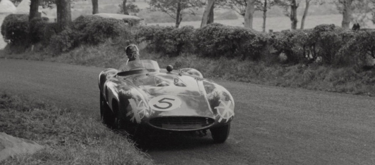 La Ferrari 875 Monza n°5 d'Umberto Maglioli et de Maurice Trintignant Source : Collection George Phillips